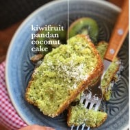 Kiwifruit Cake with Coconut & Pandan