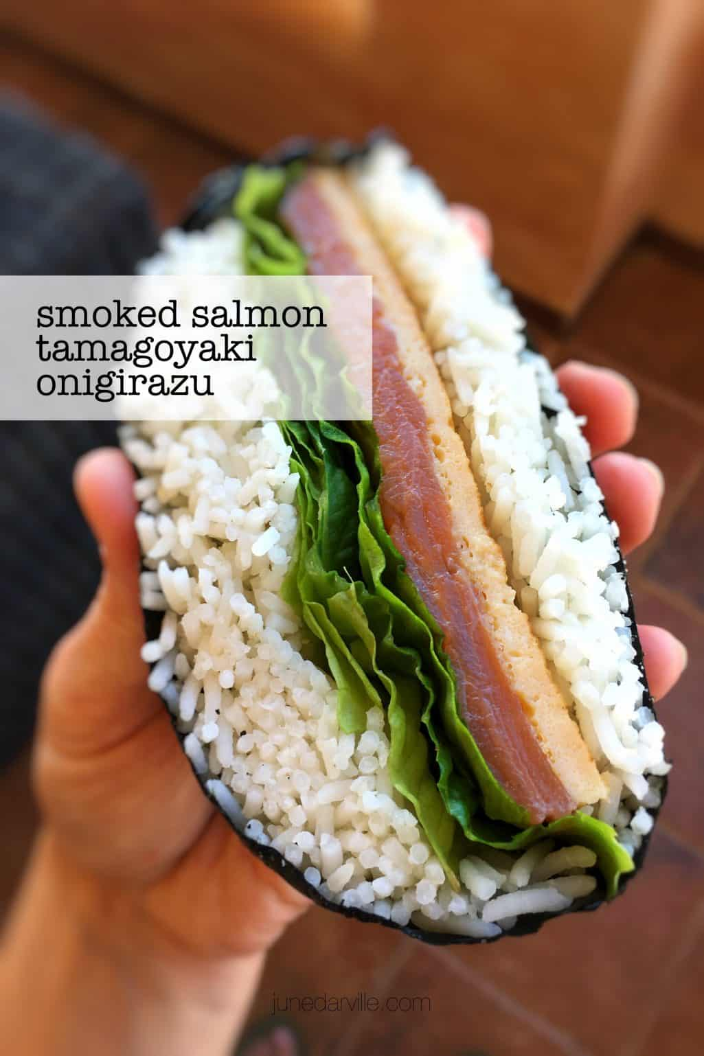 Smoked salmon onigirazu recipe simple tasty good a japanese rice and nori sandwich also known as onigirazu heres one of forumfinder Image collections