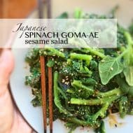 Japanese Spinach Salad (Spinach-Goma-Ae)