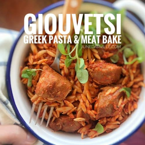 Giouvetsi (Greek Meat Stew with Orzo Pasta)
