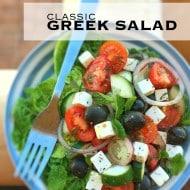 Greek Salad Recipe (Horiatiki Salad)