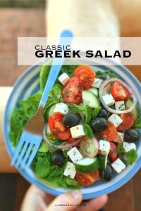 This is the classic among the classics: this traditional crunchy fresh Greek salad recipe is a must on every mediterranean table!