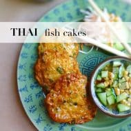 Thai Fish Cakes (Tod Mun Pla) Recipe