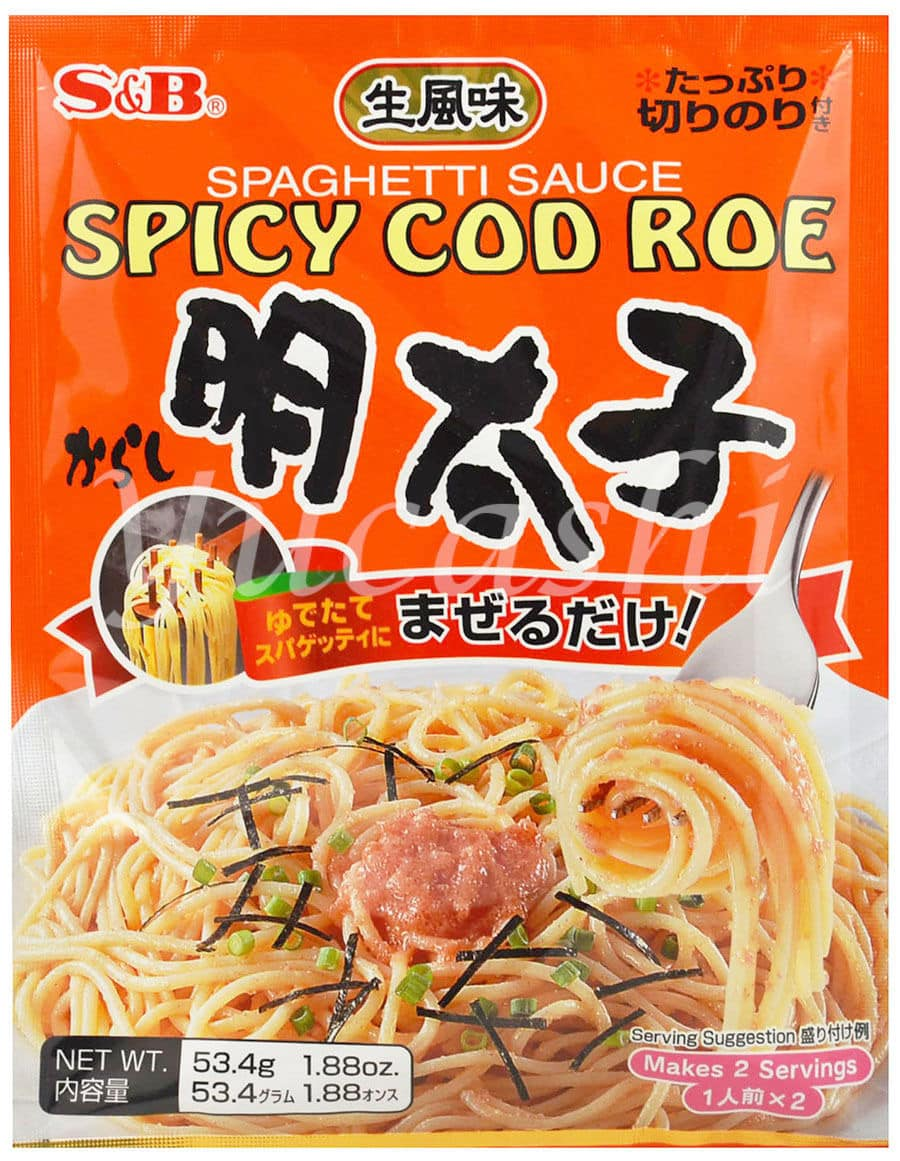 Japanese mentaiko fish roe spaghetti, you will love this one! This is a popular Japanese spaghetti recipe with butter, cream, chili sauce and cod roe!